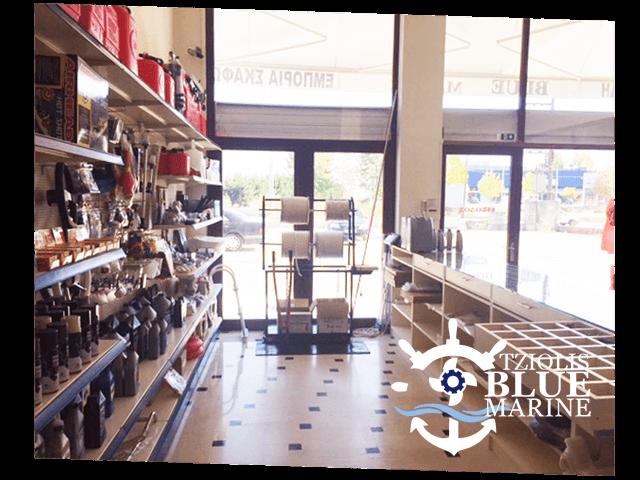 tziolis blue marine - κατάστημα